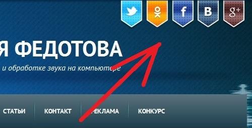 skrin-dobavlyajtes-v-druzya2